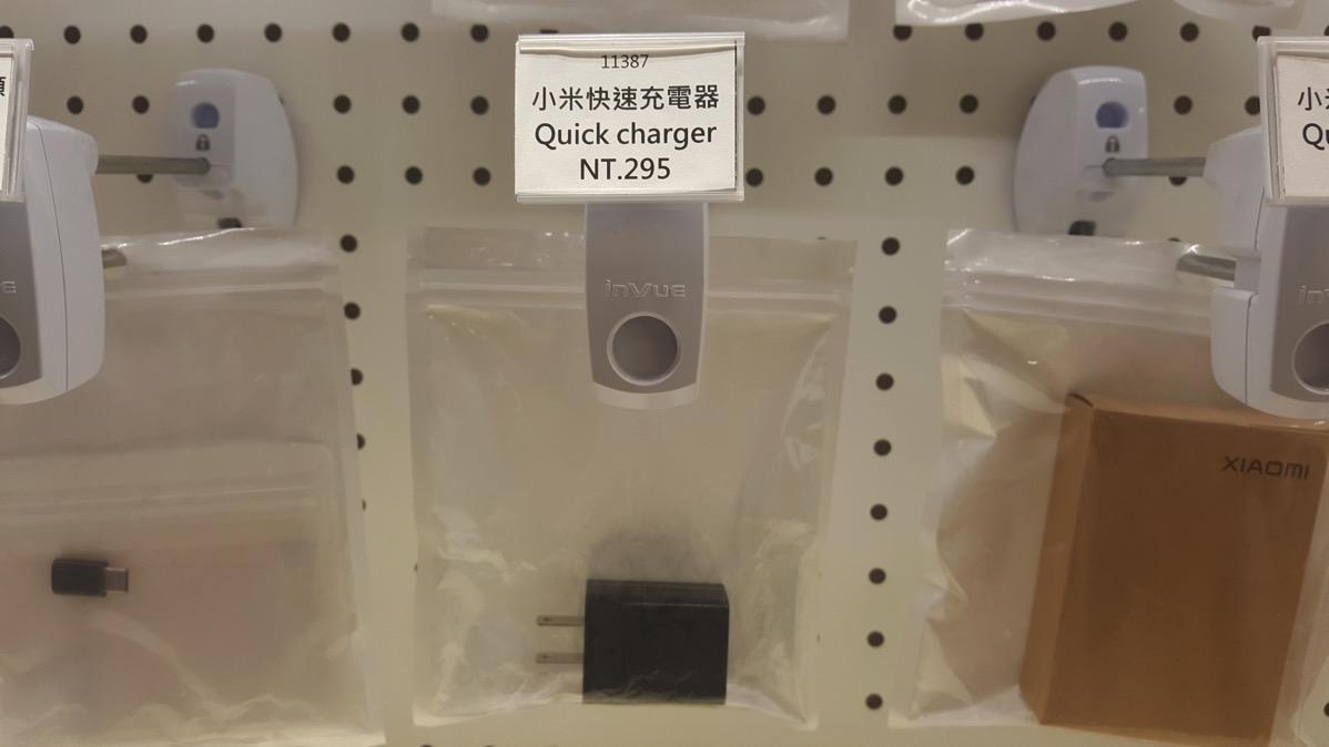 小米のQuickCharge 2.0対応充電アダプタを購入