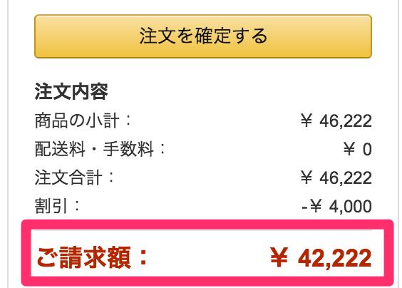 Amazon、300円のSIMカード同時購入でHuawei P9・P9 Lite・NuAns NEOが最大4,000円引き!