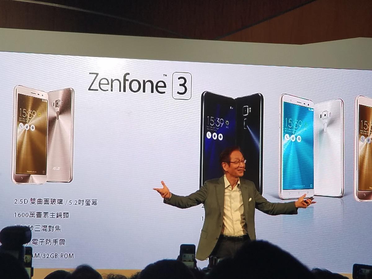 ZeonFone 3価格