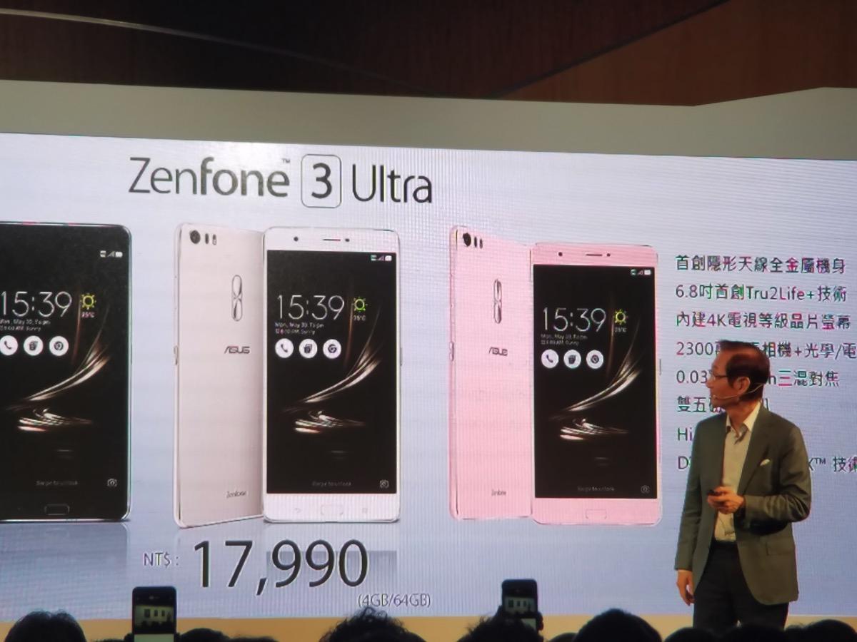 ZenFone 3 Ultra販売価格
