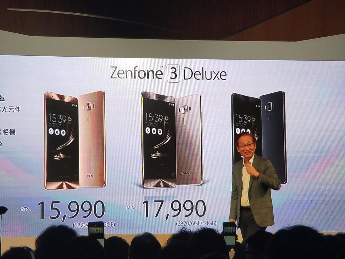 ZenFone 3 Deluxe  価格