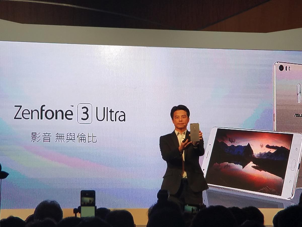 ZenFone 3 Ultraが発表