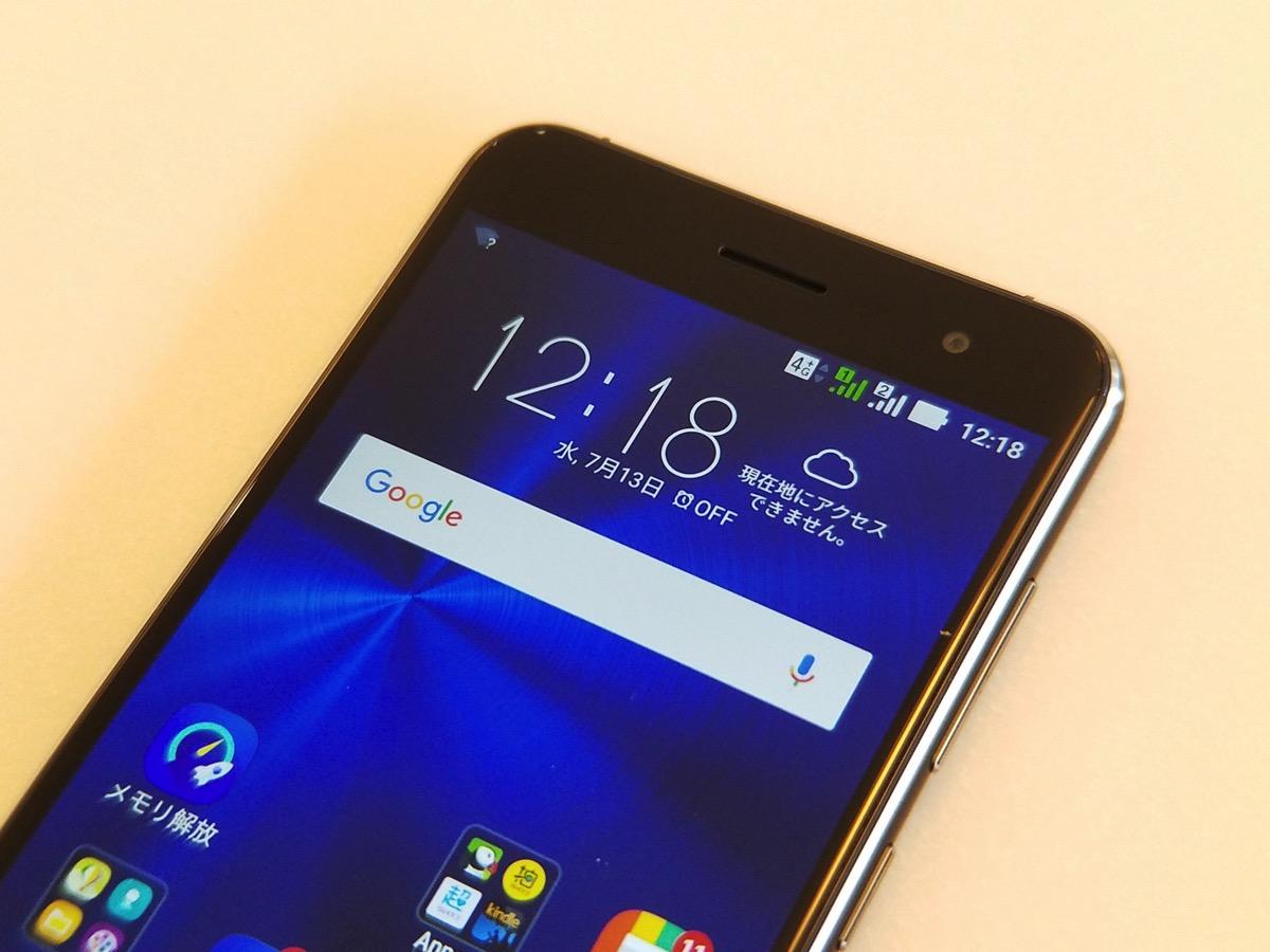 ZenFone 3・Moto G4 Plusが対応するデュアルSIM「DSDS」と「DSDA」の違い・できること&できないこと