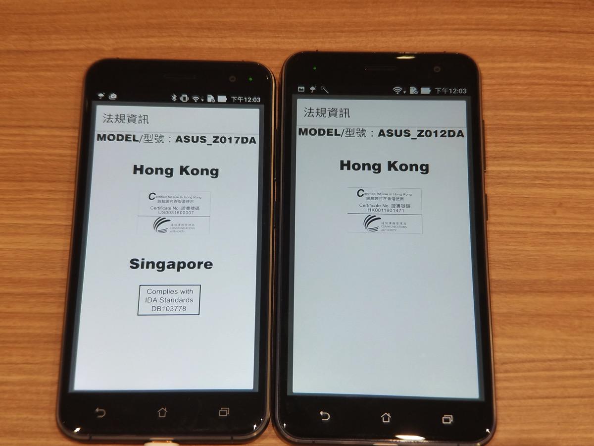ZenFone 3、技適マークなし