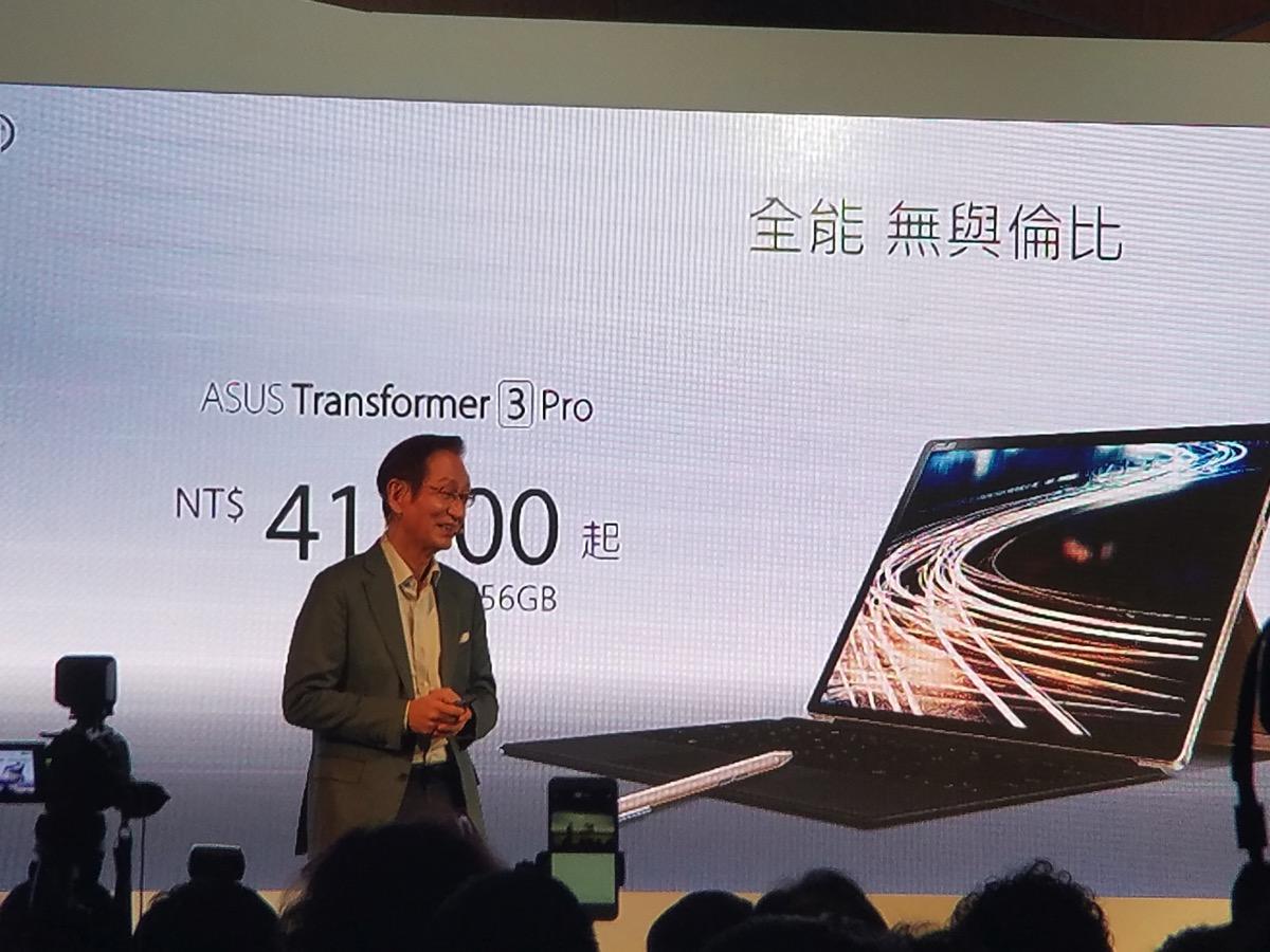 Transformer 3 Proの販売価格はNT$ 41,000(約13万円)より