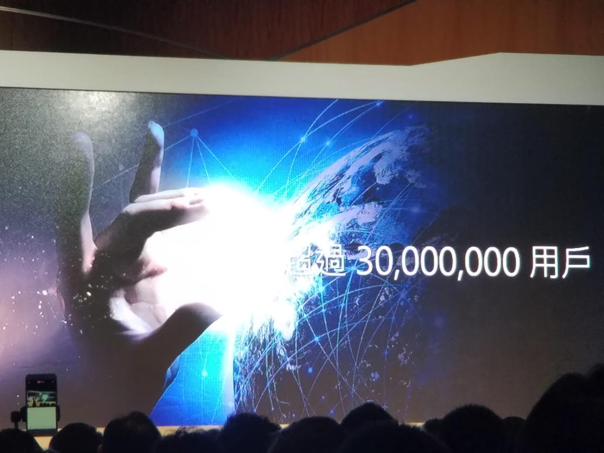 ZenFoneの販売台数は世界で3,000万台突破