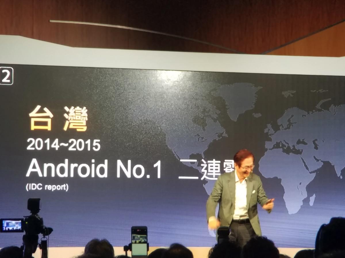 二年連続で台湾のAndroidスマートフォンでNo.1となったことを発表するジョニー・シー氏
