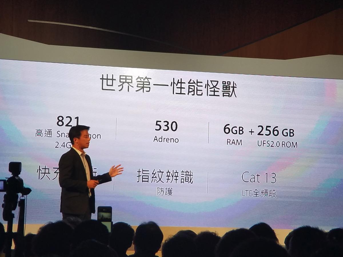ZenFone 3 Deluxe 最上位モデルはSD 820 / 6GB / 256GB