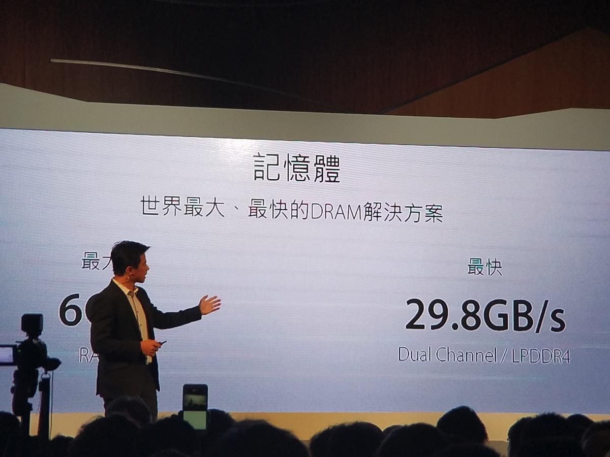 スマートフォン向けに世界最大・最速のRAMを搭載