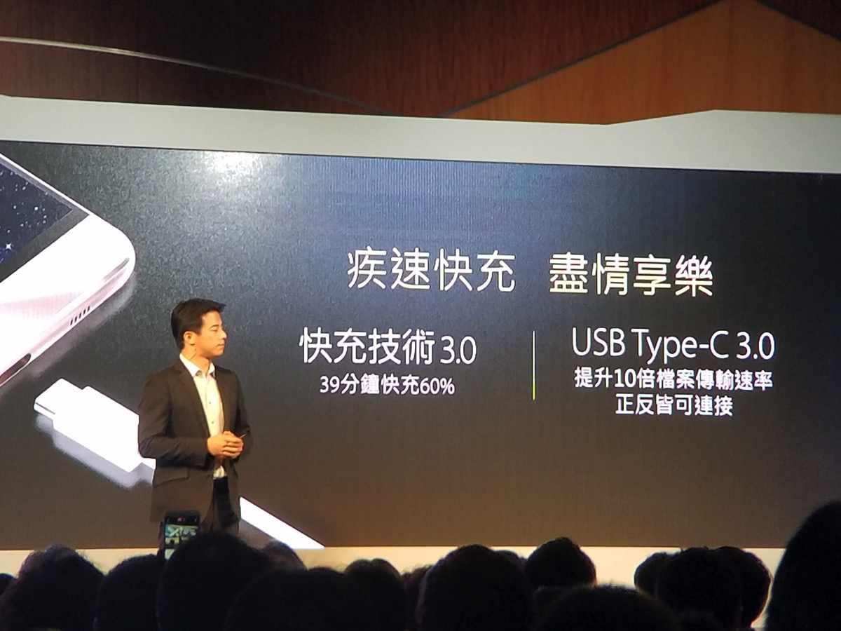 QuickCharge 3.0対応、USB Type-C 3.0対応