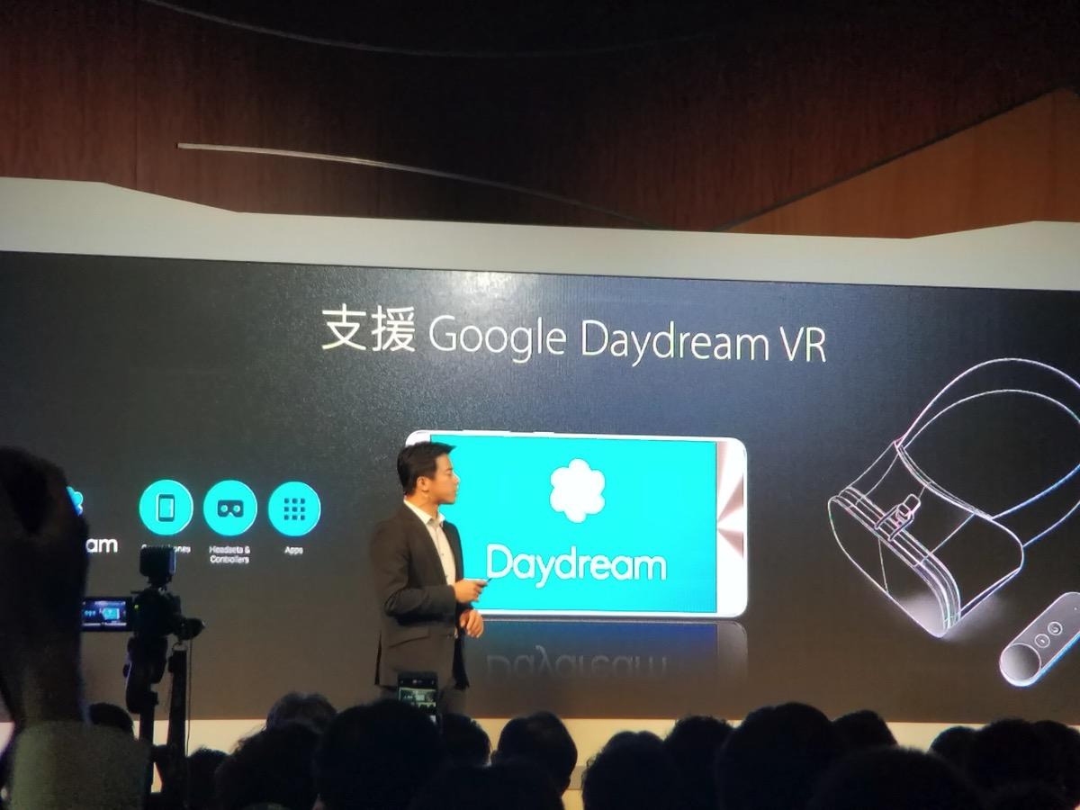 Google Daydreamをサポート