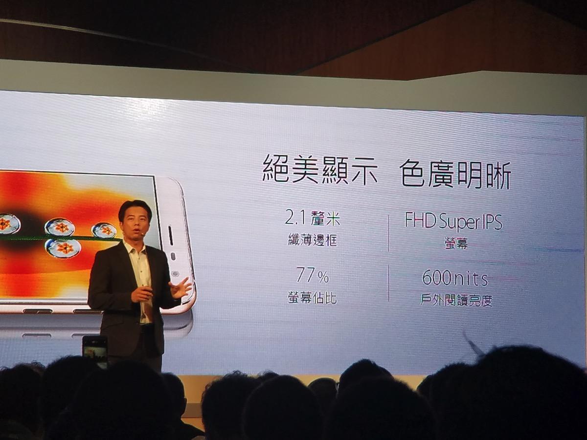 ZenFone 3 ディスプレイ性能