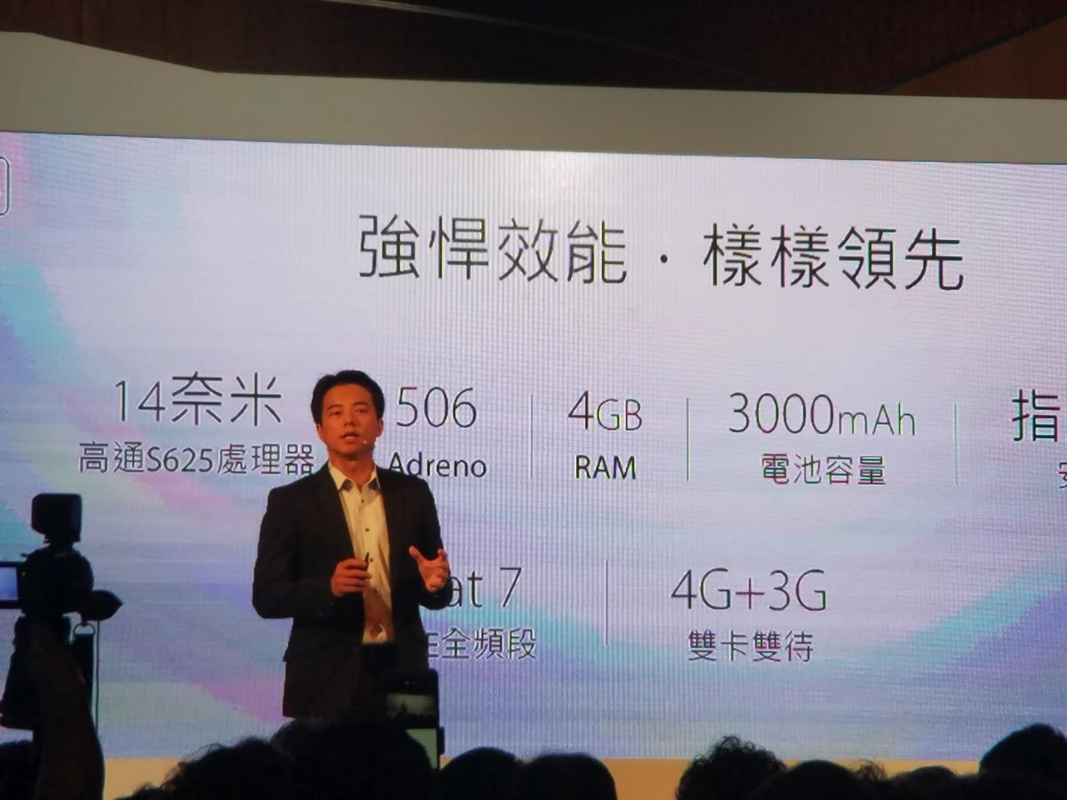 ZenFone 3 CPU・RAM・ネットワーク関連スペック