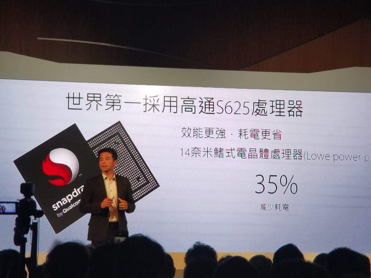 ZenFone 3:SnapDragon 625を採用