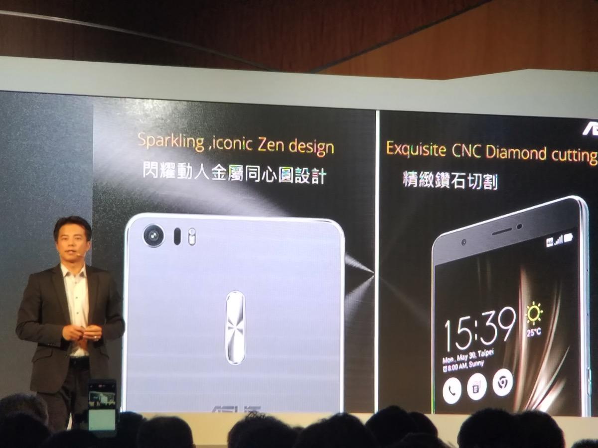ZenFone 3 Ultra:優れたデザインや加工をアピール