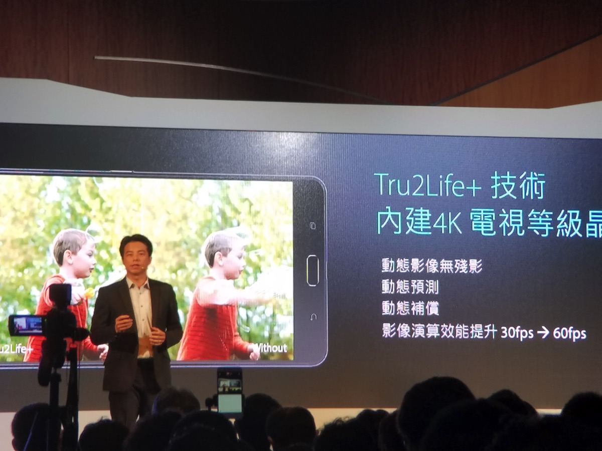 ZenFone 3 Ultra:4K TVと同等の画像処理性能を実現