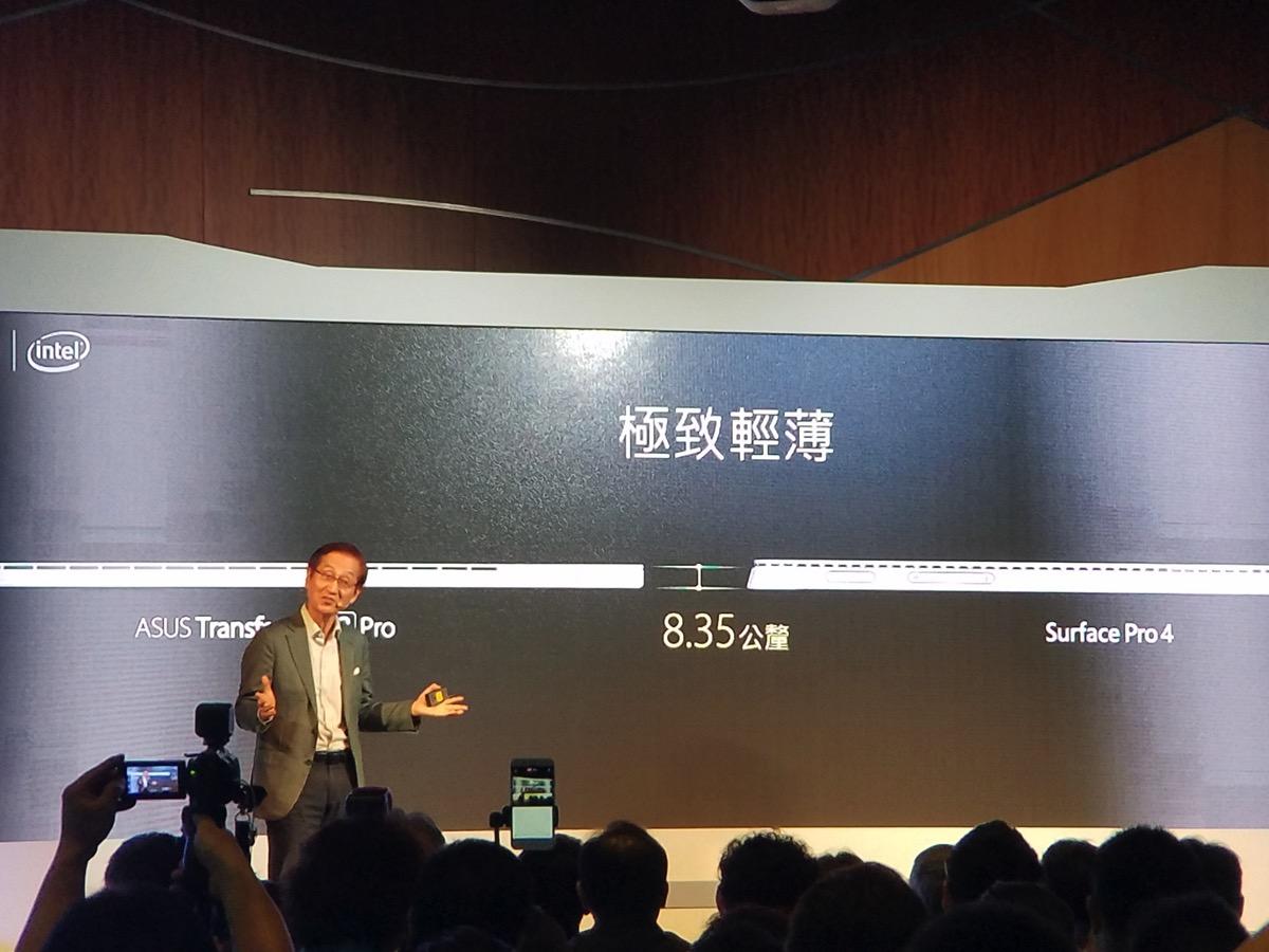 Transformer 3 Pro:Surface Pro4と比べた優位点がアピールされる