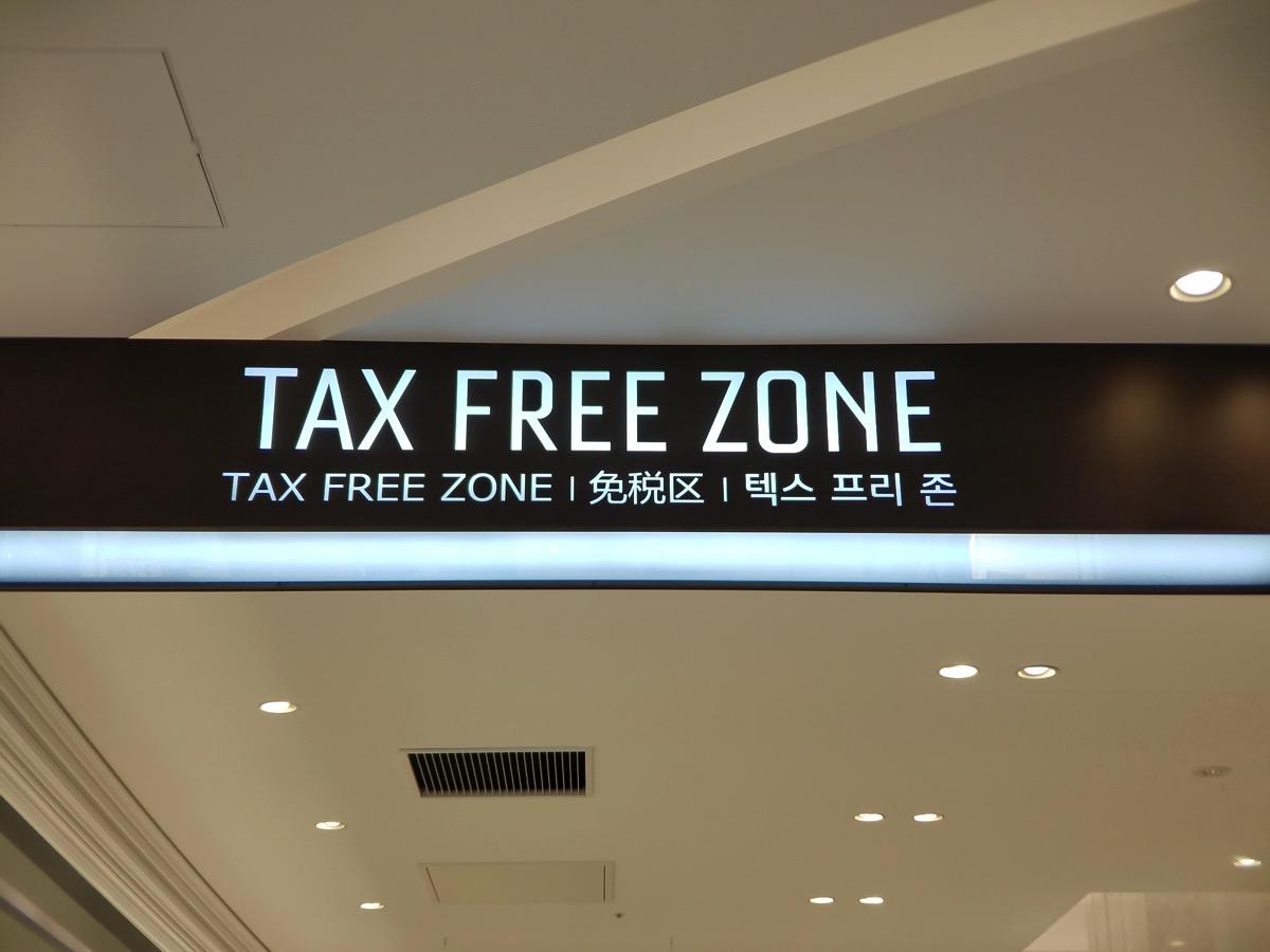 日本非居住者向けの「TAX FREE ZONE」