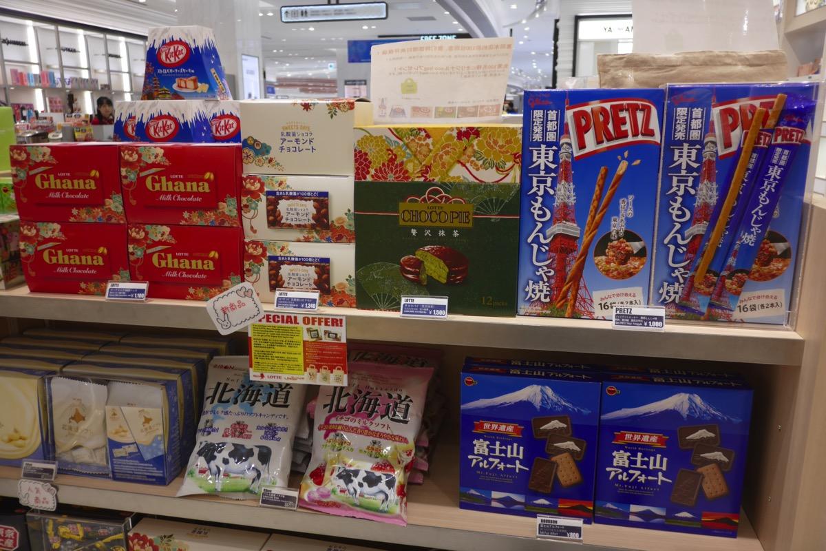 訪日外国人および非居住日本人向け「TAX FREE ZONE」の商品例