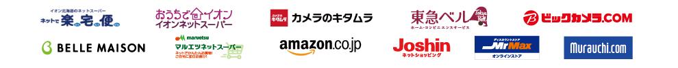 AMEX、オンラインストアで5,000円買物で1,000円還元 – Amazonやビックカメラ、イオンネットスーパーが対象