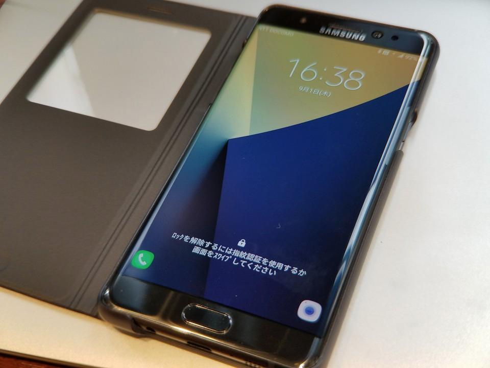 台湾Samsung、Galaxy Note7の無条件交換・返金を発表