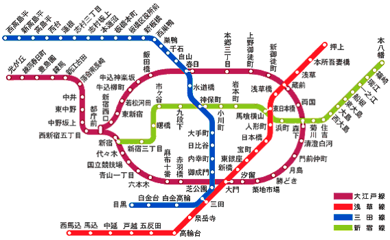 都営地下鉄の1日乗車券が500円!「冬」のワンデーパスが発売 – 12月17日から1月22日の土日祝と年末年始が対象、近隣施設で使える割引・特典あり