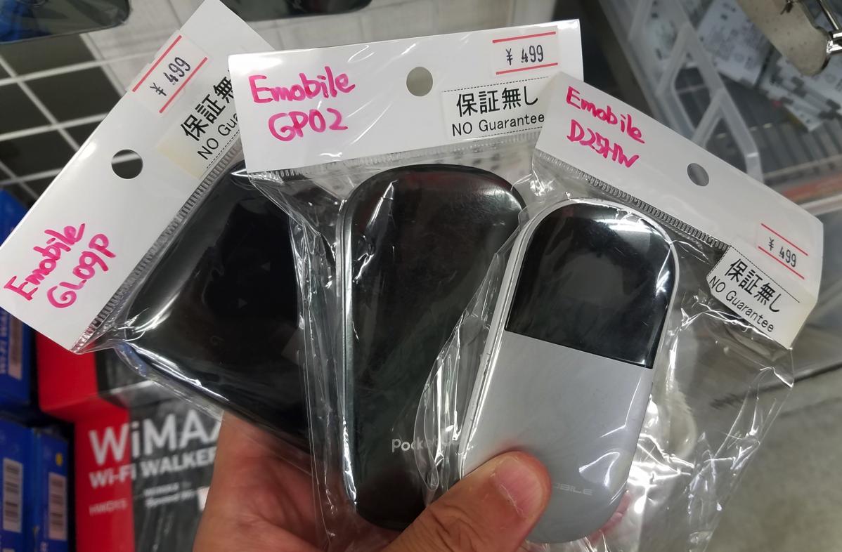 海外でも使えるSIMフリーモバイルWi-Fiルータ「GP02」や「D25HW」中古品が500円