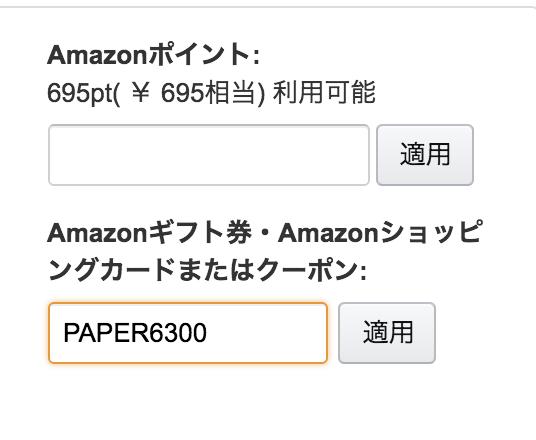 Amazon、プライム会員限定でKindleが5,000円割引、Kindle Paperwhiteが6,300円割引のセール!9月25日(日) 23:59まで開催