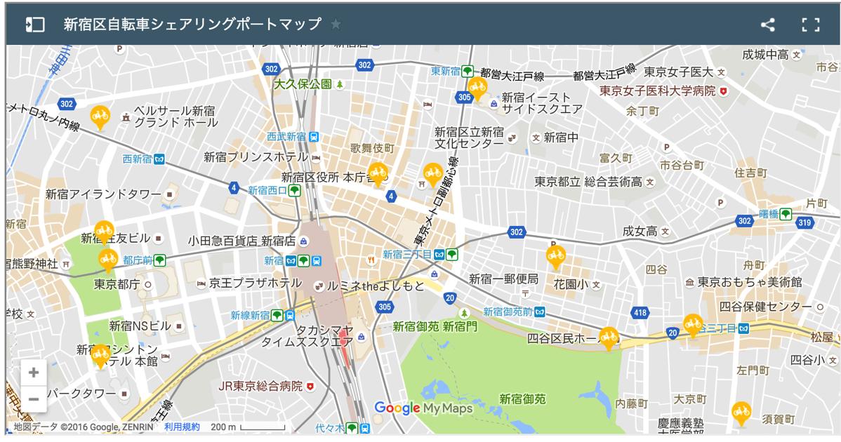 新宿区自転車シェアリングのWebサイトが公開、ポートマップも