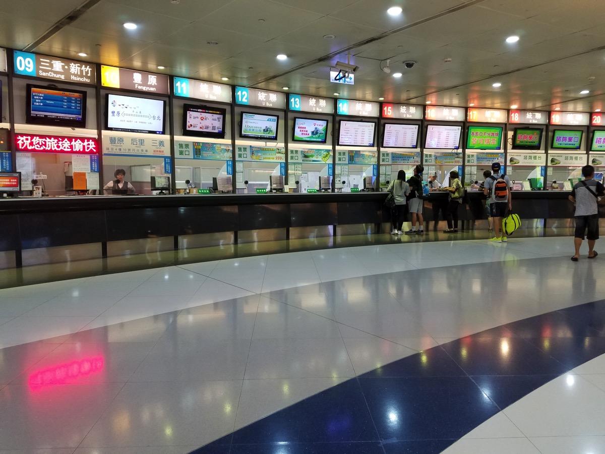 台北バスターミナル:チケット売り場