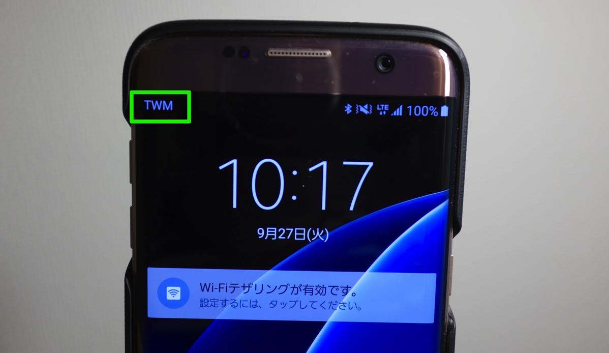 SIMロックを解除したGalaxy S7 edgeを台湾の通信事業者「台湾モバイル」で使う