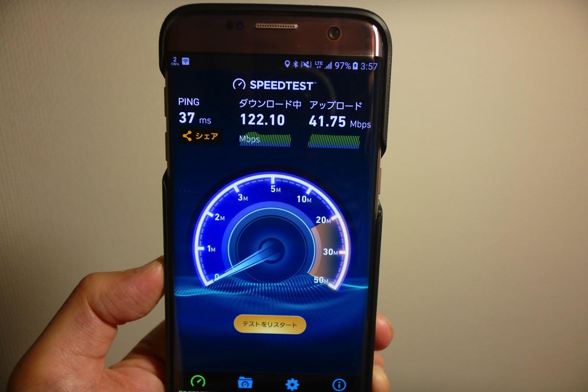 通信状態が良ければ下り100Mbps越えも