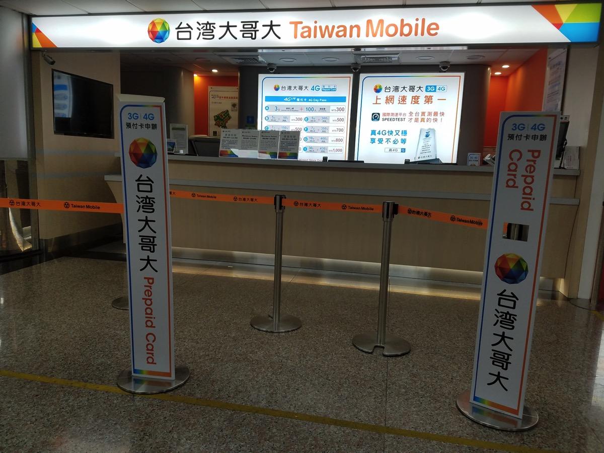 台湾モバイルのプリペイドSIMを販売するカウンター(桃園空港 第二ターミナル)