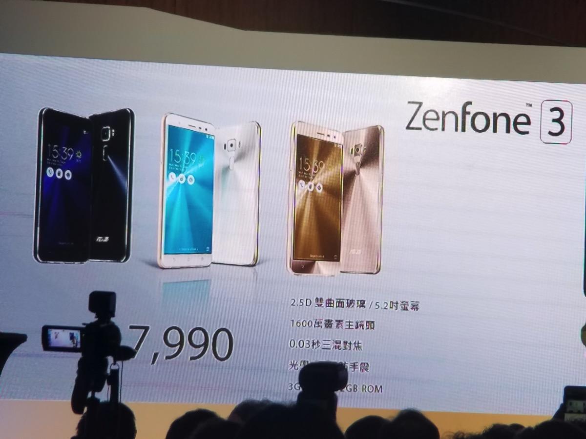 ASUSのZenFone 3、台湾で25,600円の機種が国内で43,000円はボッタクリ?を考える