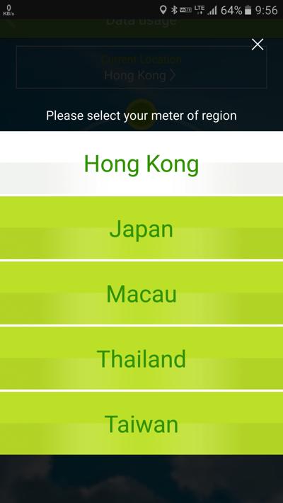 対応エリアは香港・マカオ・日本・タイ・台湾に拡大