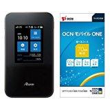 モバイルWi-Fiルータ「MR03LN」が過去最安値7,900円、格安SIM用のルーターとしてはアリ