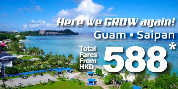 香港エクスプレス:香港-グアム・サイパン路線開設を正式発表!