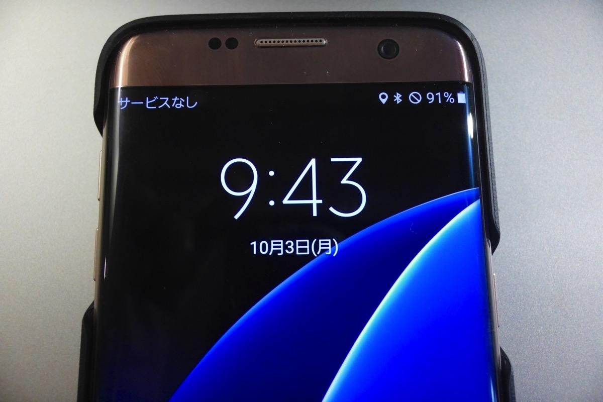 Galaxy S7 edge SC-02HにSIMカードを挿してもアクティベートできず