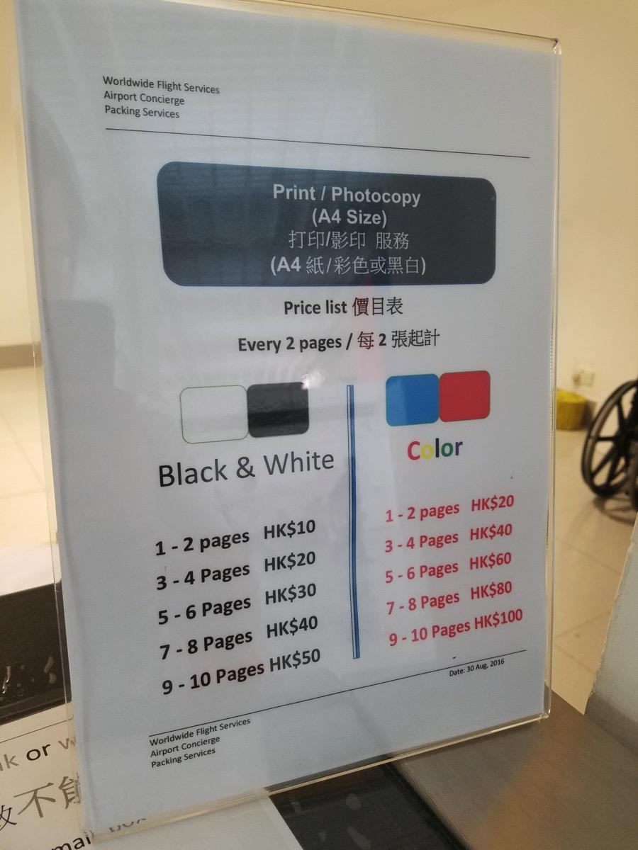 香港空港のプリントサービス料金