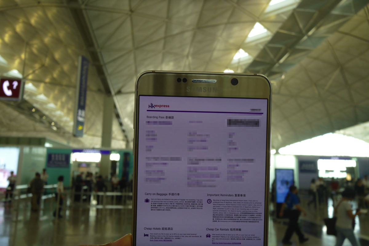 香港エクスプレス:香港発便はモバイルアプリのQRコードまたは搭乗券の印刷が必要、印刷は空港内でもok