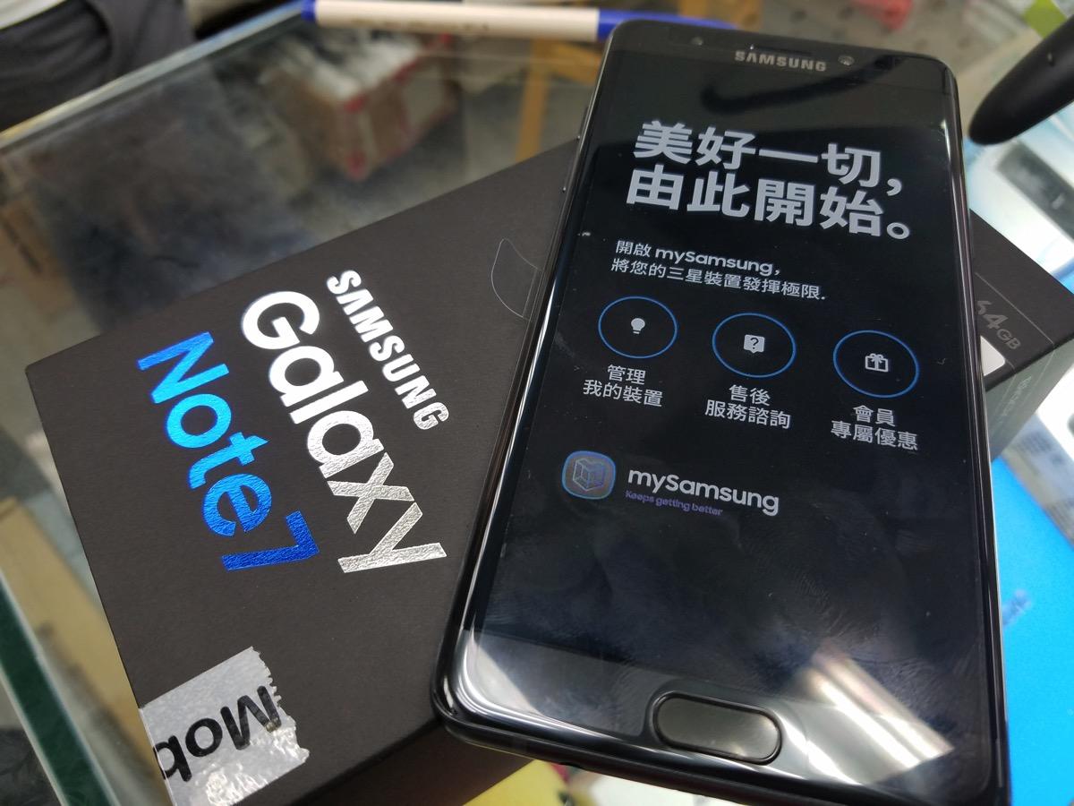 サムスン電子、Galaxy Note7製造を一時停止 – 交換品の爆発が原因か