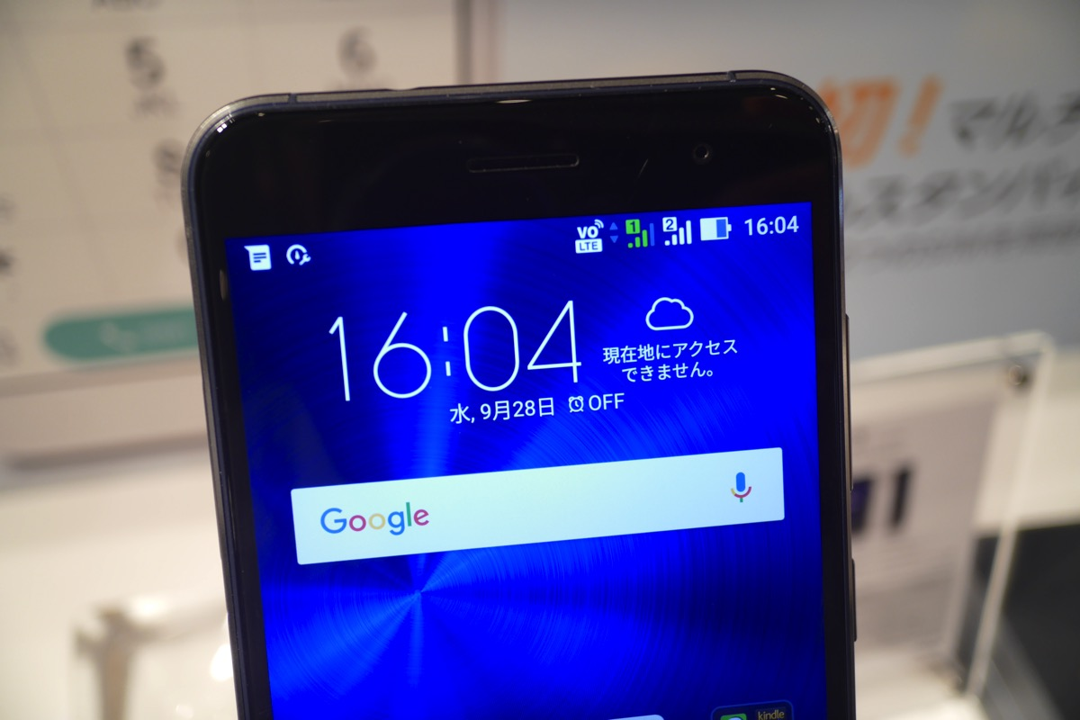UQ mobile、VoLTE対応のZenFone 3・ZenFone 2 Laserを販売開始 – ZenFone 2 Laserは「実質0円」