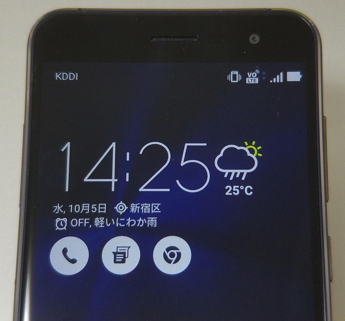 ZenFone 3、台湾版でもau VoLTEが利用可能→その後システム更新で不可能に