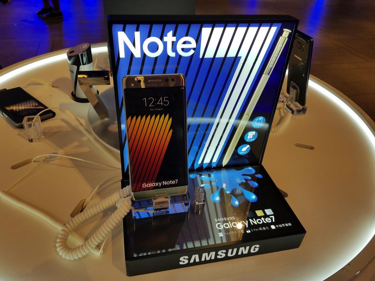 Galaxy Note7の交換で台湾渡航、当日に交換プログラムが終了する悲劇に