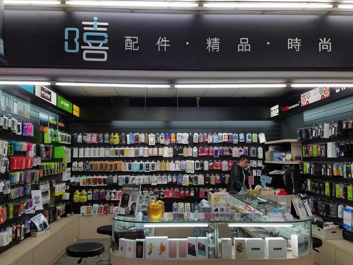 光華商場のショップ(Galaxy Note7はここで購入した)