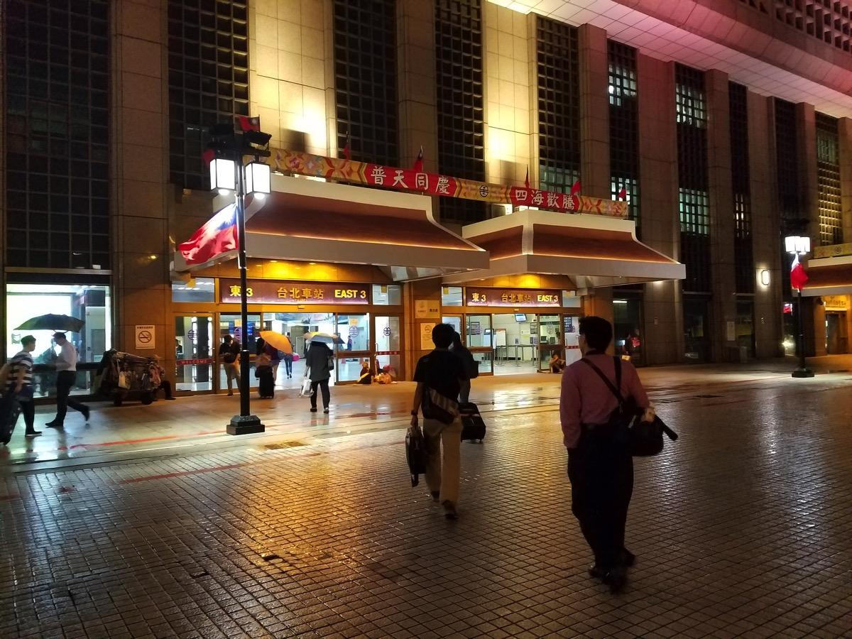 台北駅 東三門