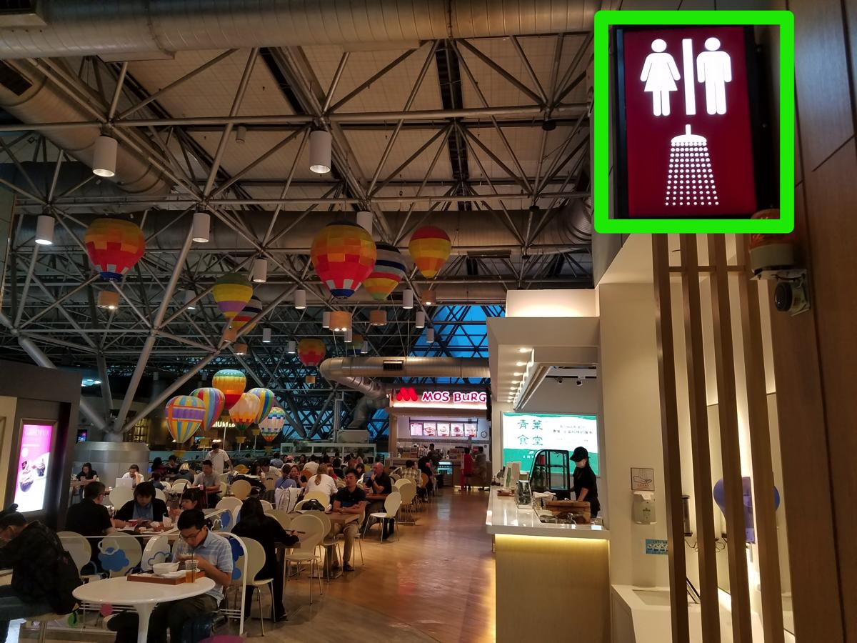 桃園空港第2ターミナル4Fの無料シャワー室