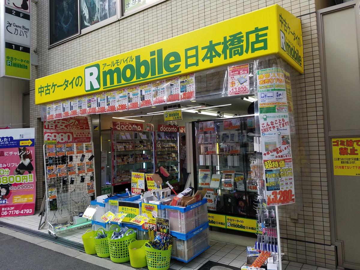 音声通話対応、訪日外国人や短期帰国向けの「PAYG SIM」がRmobile日本橋店で3,980円で販売中