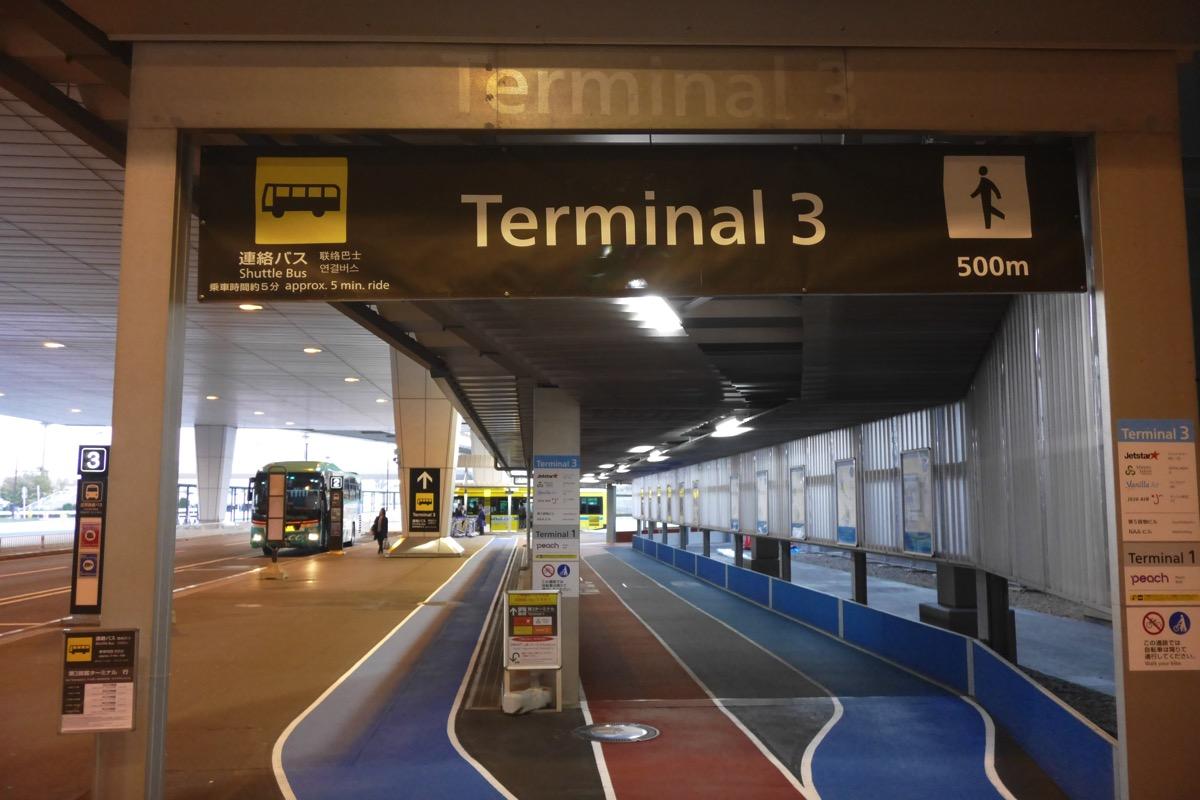 第2ターミナル1Fへ移動後、ターミナル連絡バス乗り場(1番)と移動