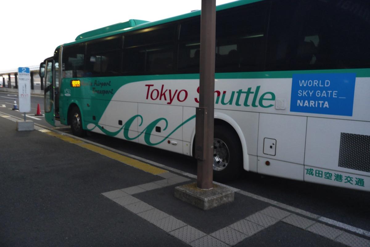 成田空港第2ターミナル北側バス停で下車
